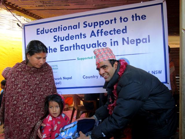 रुओन नेपालद्वारा शैक्षिक सामाग्री वितरण